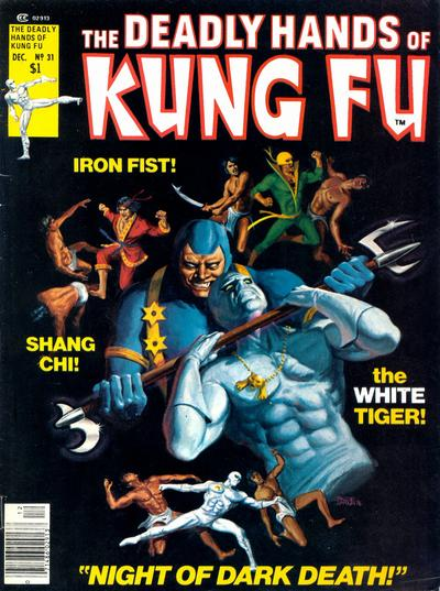 Deadly Hands of Kung Fu Vol 1 31