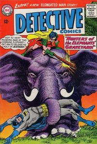 Detective Comics Vol 1 333