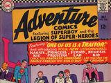 Adventure Comics Vol 1 346