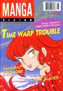 Manga Vizion Vol 1 8