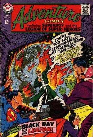 Adventure Comics Vol 1 363.jpg