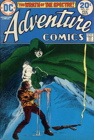 Adventure Comics Vol 1 431.jpg