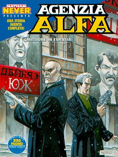 Agenzia Alfa Vol 1 15