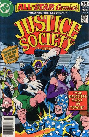 All-Star Comics Vol 1 71.jpg