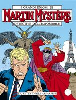 Martin Mystère Vol 1 88