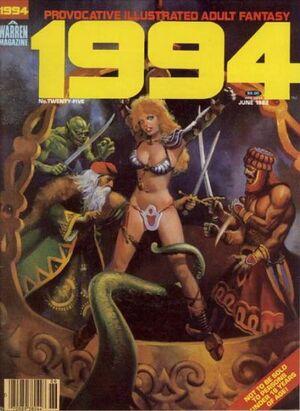 1994 Vol 1 25.jpg