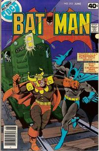 Batman Vol 1 312