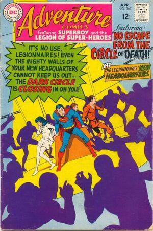 Adventure Comics Vol 1 367.jpg