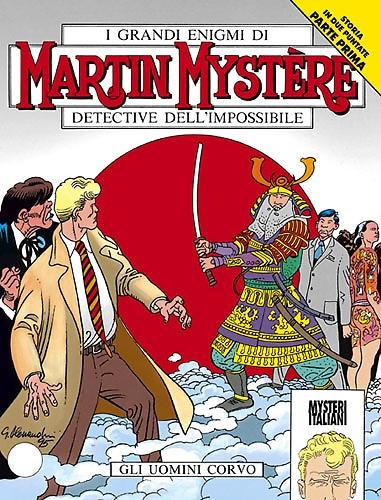 Martin Mystère Vol 1 158