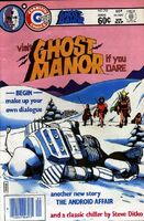Ghost Manor Vol 2 70