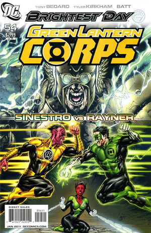 Green Lantern Corps Vol 2 54.jpg