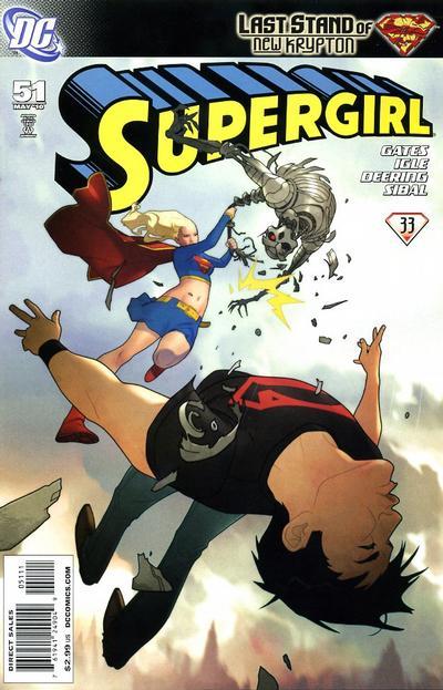 Supergirl Vol 5 51