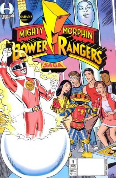 Saban's Mighty Morphin Power Rangers Saga Vol 1 1