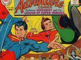 Adventure Comics Vol 1 368