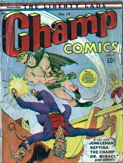 Champ Comics Vol 1 14.jpg