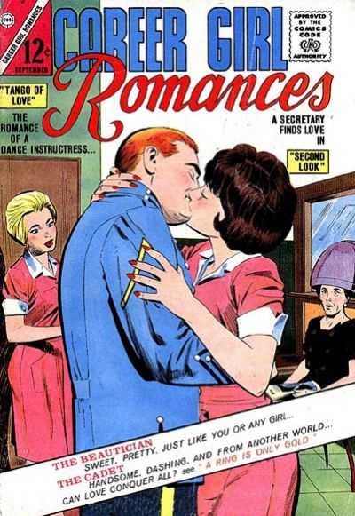 Career Girl Romances Vol 1 25