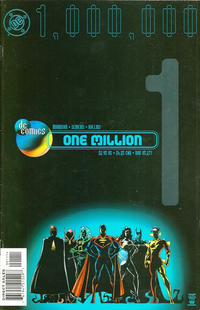 DC One Million Vol 1