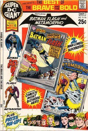 Super DC Giant Vol 1 S-16.jpg