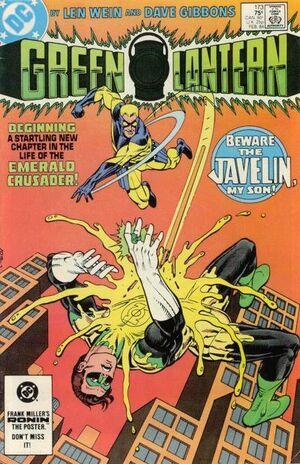 Green Lantern Vol 2 173.jpg