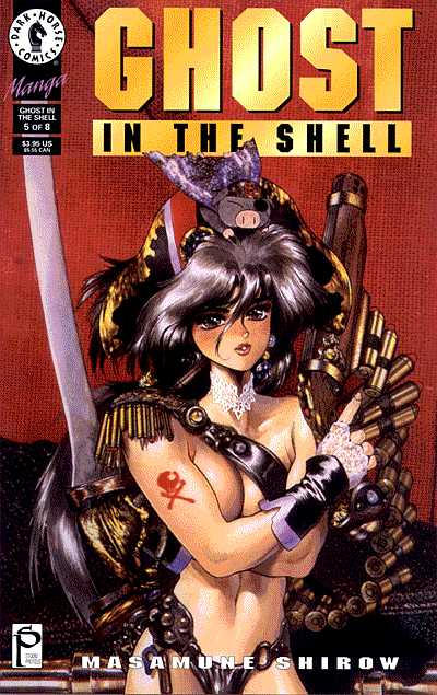Ghost in the Shell Vol 1 5