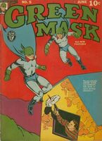 Green Mask Vol 1 5