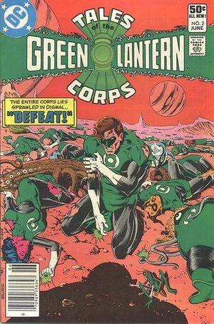 Tales of the Green Lantern Corps Vol 1 2.jpg