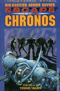 Bio-Booster Armor Guyver Escape from Chronos