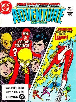 Adventure Comics Vol 1 499.jpg