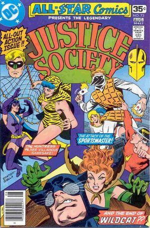 All-Star Comics Vol 1 73.jpg