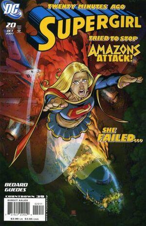 Supergirl Vol 5 20.jpg