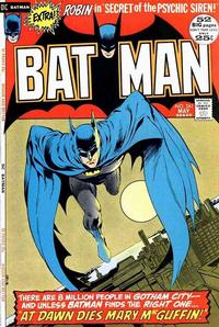 Batman Vol 1 241