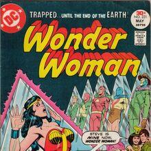 Wonder Woman Vol 1 231.jpg