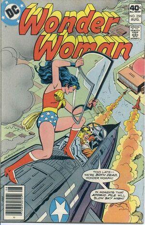 Wonder Woman Vol 1 258.jpg