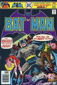 Batman Vol 1 278.jpg