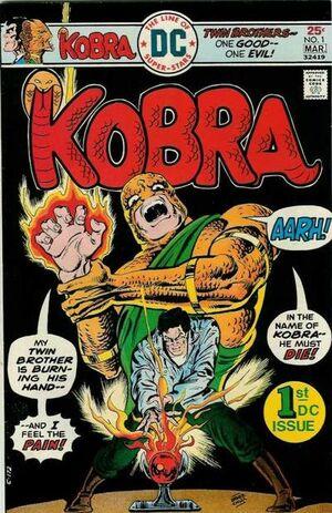 Kobra Vol 1 1.jpg