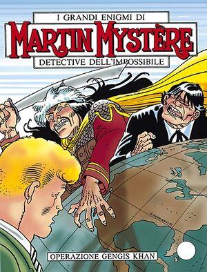 Martin Mystère Vol 1 199.jpg