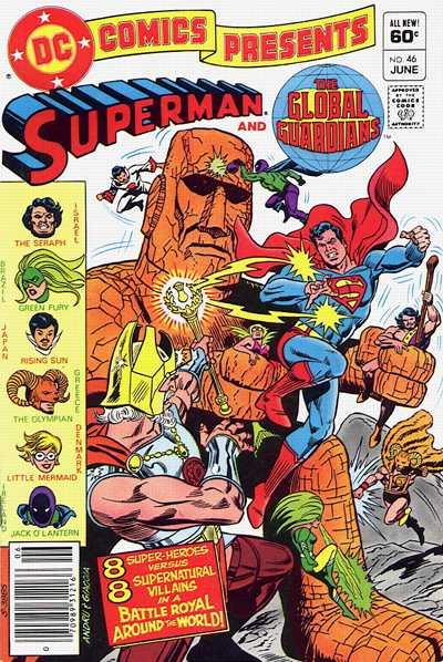 DC Comics Presents Vol 1 46