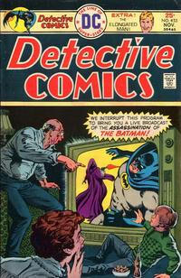Detective Comics Vol 1 453.jpg