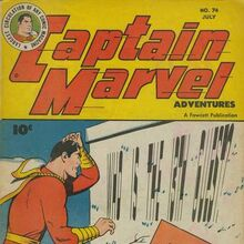 Captain Marvel Adventures Vol 1 74.jpg