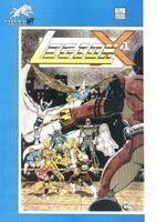 Legion X-1 Vol 1 2