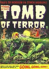Tomb of Terror Vol 1 16.jpg