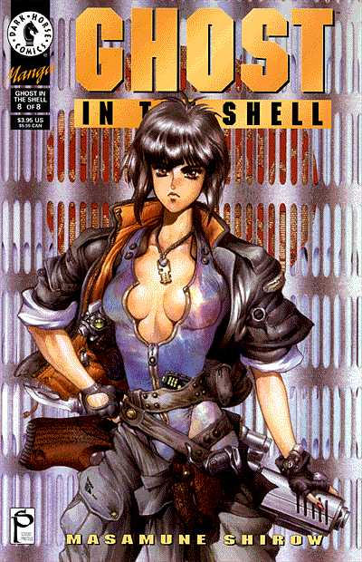 Ghost in the Shell Vol 1 8