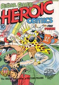 Heroic14.jpg