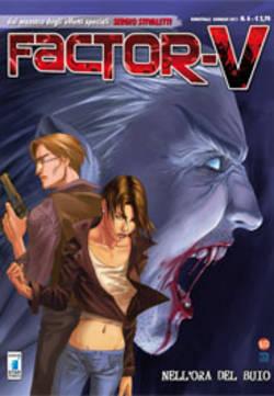 Factor-V Vol 1 6
