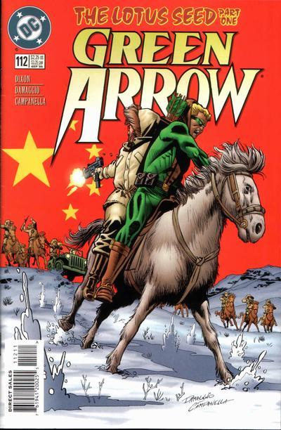 Green Arrow Vol 2 112