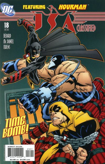 JSA Classified Vol 1 18