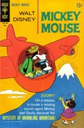 Mickey Mouse Vol 1 121