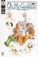 Oh My Goddess! Vol 2 2
