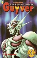 Bio-Booster Armor Guyver Part 2 6
