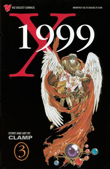 X/1999 Vol 1 3